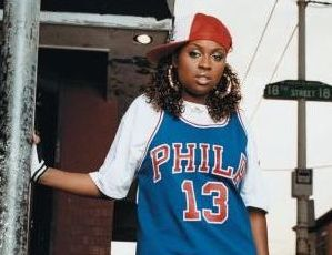 Philly Rapper Ms. Jade